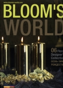 BLOOM`s World 06 2013