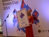 Interflora Russia Cup 2014. Результаты