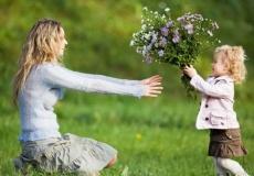 30 ноября – День матери