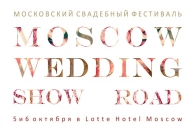 Moscow Wedding Road Show 2014