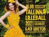 Международный конкурс Бал Цветов  «Цветочное платье»