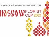 Весенний Московский конкурс флористов