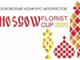 Весенний конкурс  Moscow Florist Cup  2020