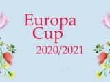 Кубок Европы EUROPA CUP 2020 перенесен на апрель 2021 года