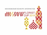 Moscow Florist Cup 2019